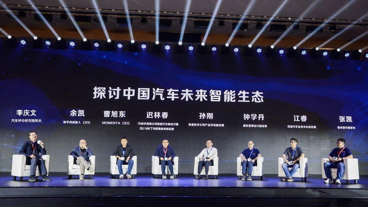 深入智能化 ,中国汽车产业发展高峰论坛在长城汽车成功举办