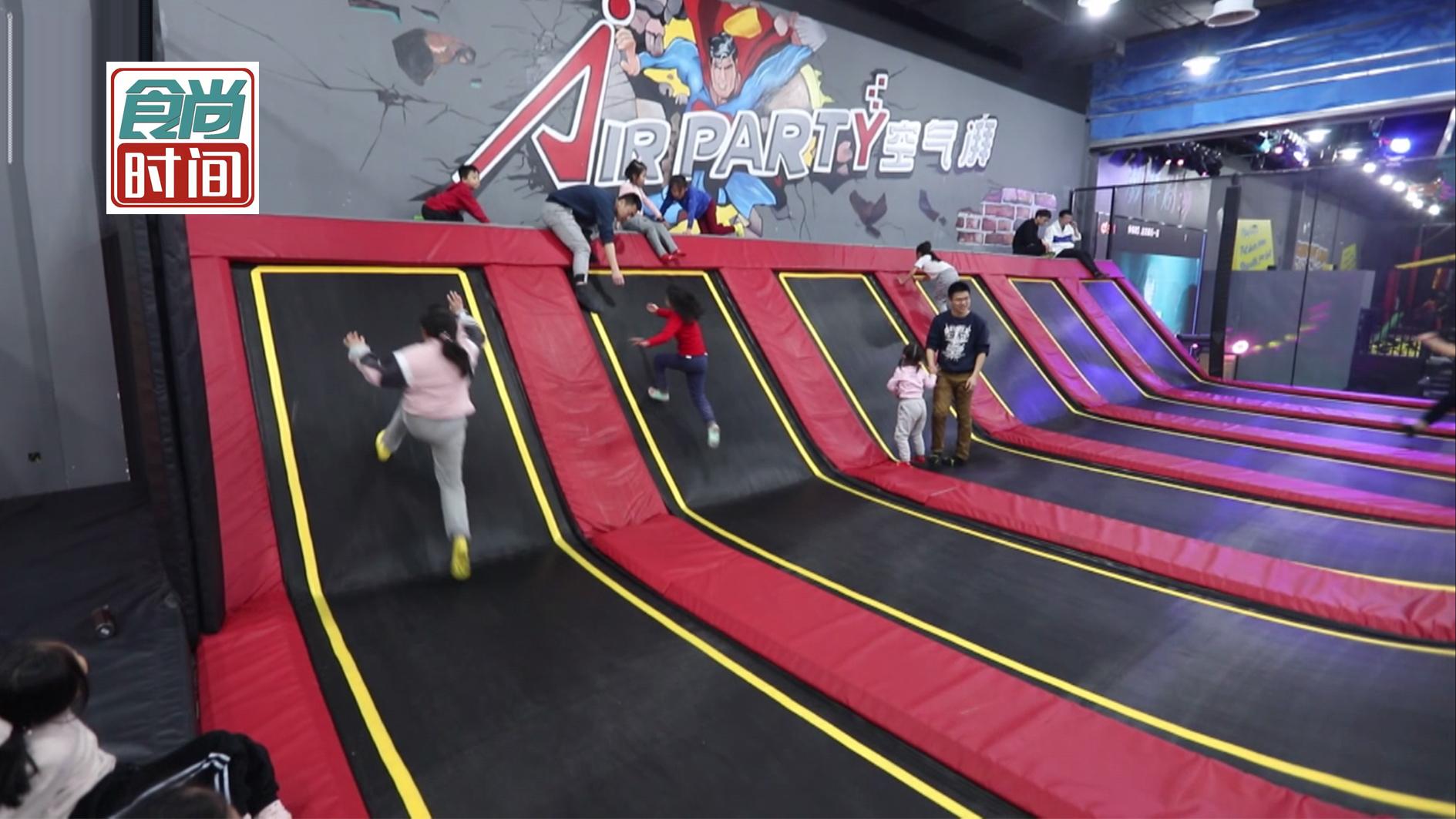 【炸酱面加油!】蹦床滑梯攀岩 你想玩的游戏这里全有!