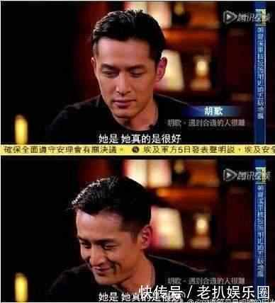 胡歌隐瞒十年恋情终被公开卓伟:已经在美国领证9月宣布婚期_腾讯