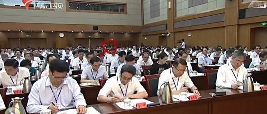 【转】北京时间       珠海市长落马前的最后画面 - 妙康居士 - 妙康居士~晴樵雪读的博客