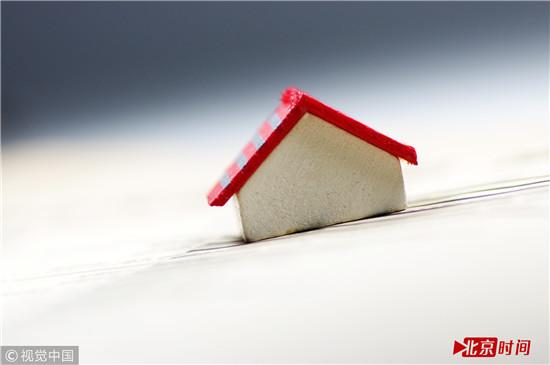政府将不再垄断住房供地 这些人受益最大 新时代 第2张