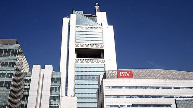 北京电视台隶属于北京广播电视台,成立于1979年5月16日,现已成为中国具有影响力和竞争力的主流媒体之一。