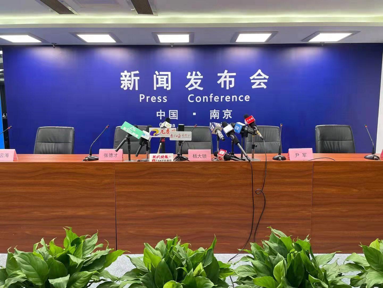 南京举行新冠肺炎疫情防控新闻发布会