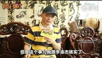 杨子回应娱乐圈崔纪委,巨力索具股价保住了,却