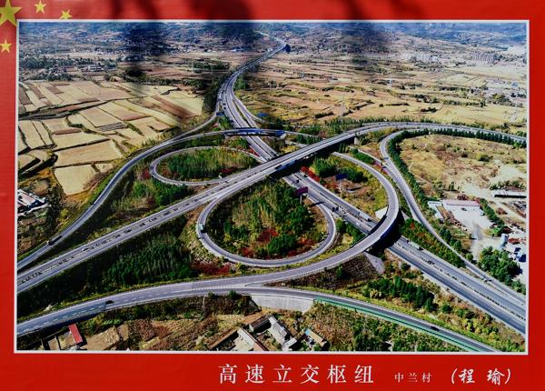 匠心绘影 聚焦时代--盂县举办改革开放四十年摄