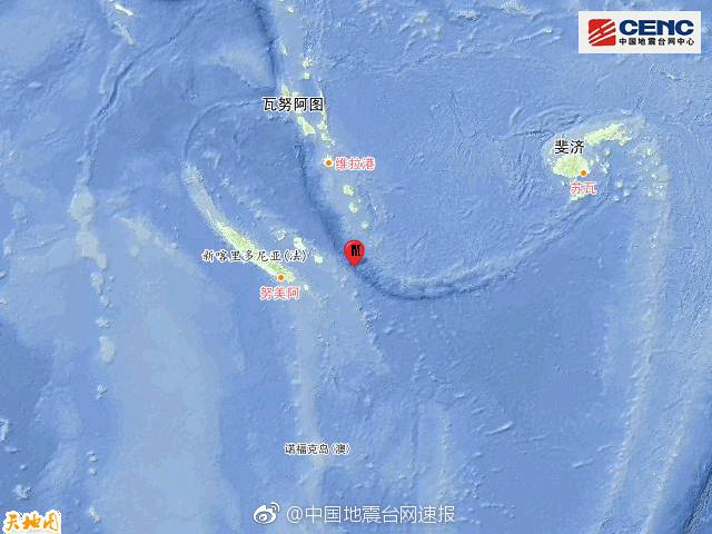 洛亚蒂群岛东南发生7.5级地震 震源深度10千米