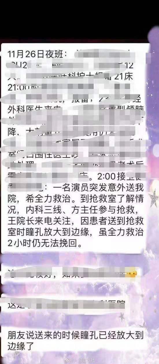 浙江卫视录综艺节目到底压力有多大 导致高以翔猝死离世