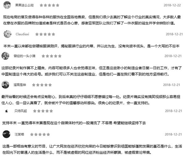纪录片部落-纪录片从业者门户:B站UP主拍中国制造纪录片获百万融资!