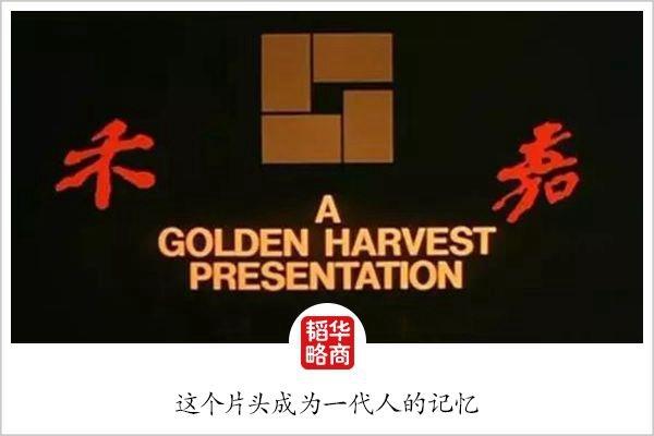 邹文怀|他推翻老板称霸行业20年,最后却贱卖公司离场