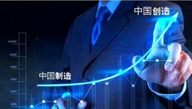 世界各国综合国力比较;中国拥有光明的未来。