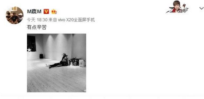鹿晗微博发了4个字,引发网友热议,纷纷喊话关晓彤:太心疼!