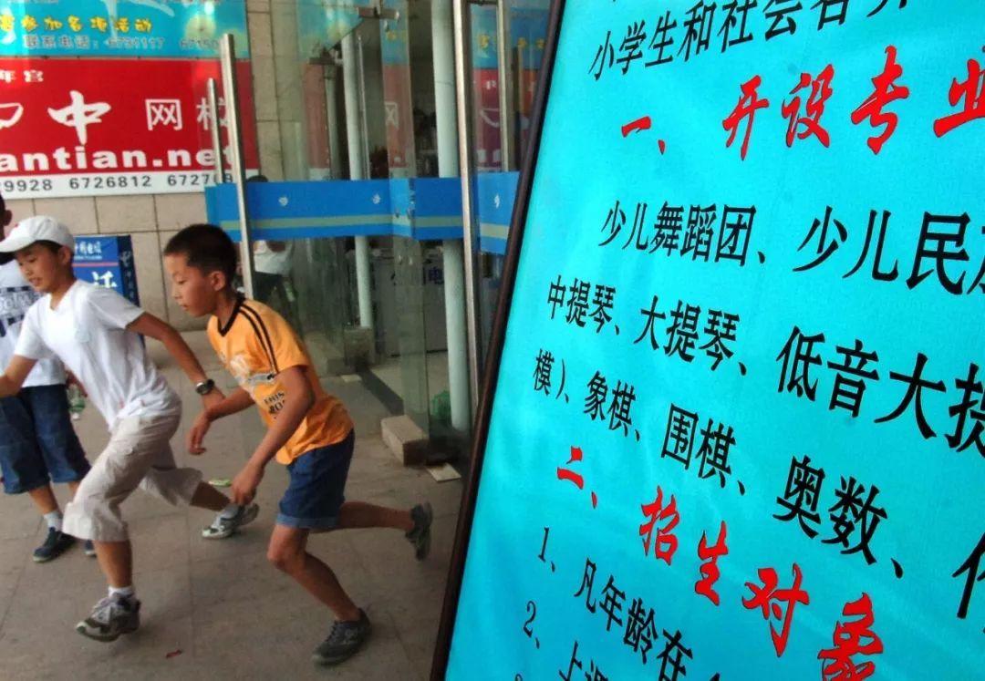 港媒:中国人省吃俭用 在这方面却毫不手软