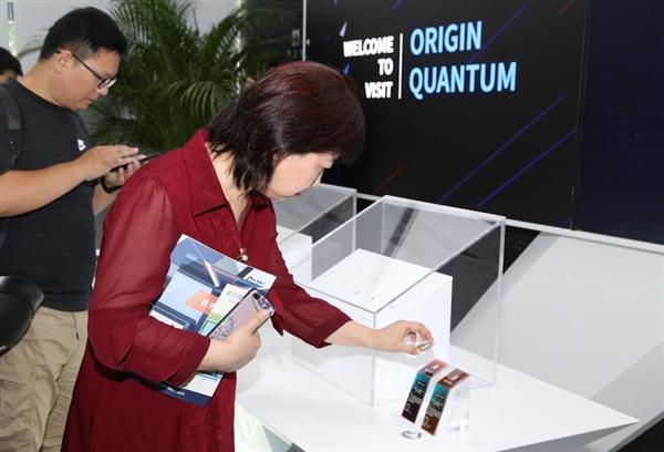 国内首家量子计算科普教育基地开放