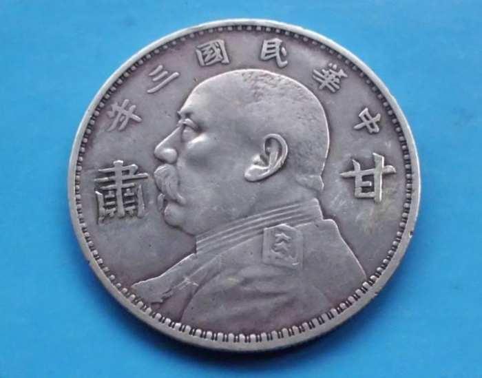 古钱币被警方暂存26年不还 7000枚古币价值多少?