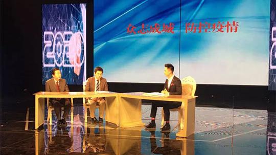 "BTV科教《健康北京》推出特别节目——""众志成城 防控疫情"""