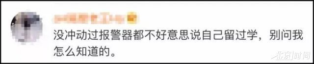 888hg皇冠:中国留学生吃方便火锅_招来了美国消防队