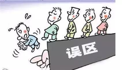 全球这种癌症患者有一半在中国!4类人最易被盯上 - Wiley - 健康之路