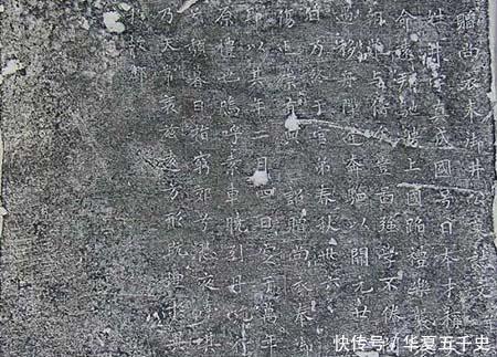 日本国名出自中国,在西安找有证据,日本天皇夫