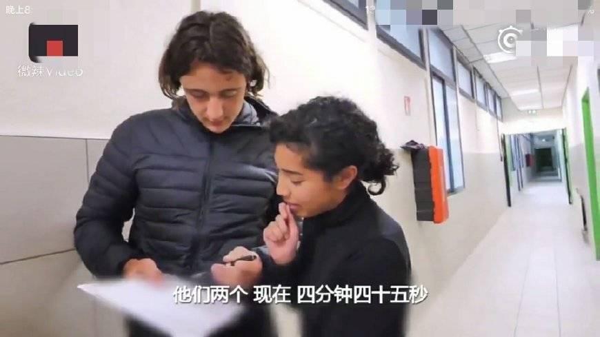 法国高三学霸尝试中国高考数学题,没想到结果