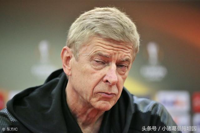 重磅!英媒:阿森纳更衣室失控,主教练温格即将下