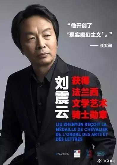 崔永元:冯小刚伤害了我15年你们却只在乎范冰冰挣了多少钱?_凤
