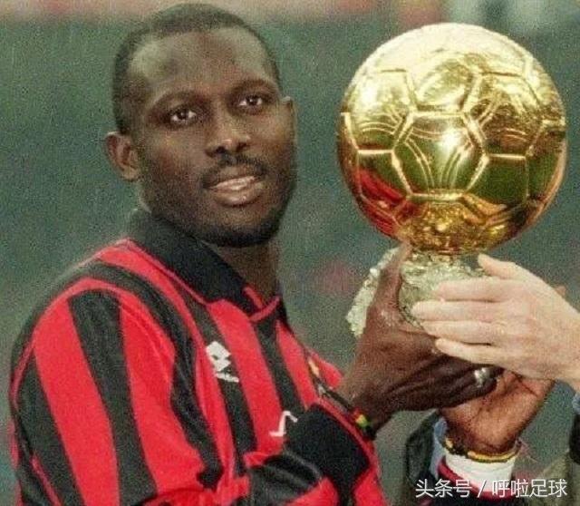 从世界足球先生到非洲大国总统,乔治维阿就职