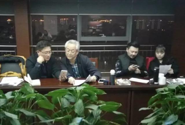 第三届杜甫国际诗歌节音乐诗会第一次工作协调