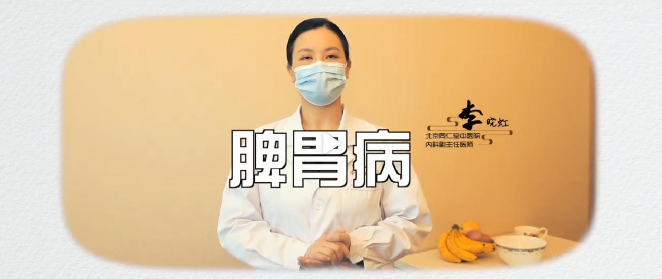 同仁堂健康防疫公益计划:老字号讲述品牌新故事