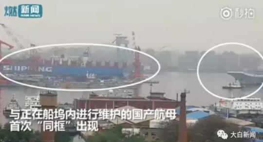"""中国双航母首次""""会师""""""""为何选在大连?"""