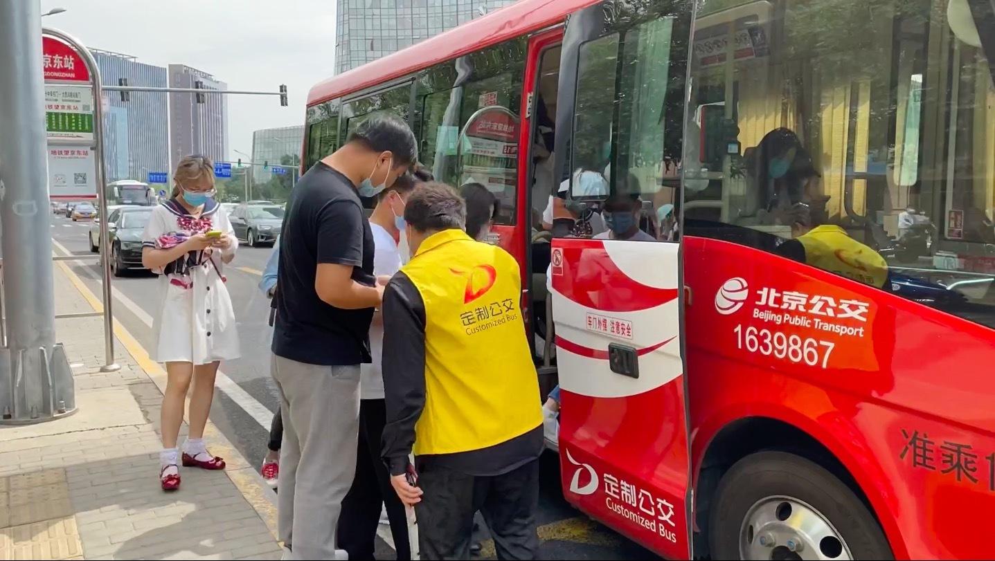 """望京区域推出全国首创基于公交特点的""""巡游定制公交""""业务"""