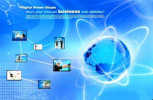 移动互联网对电子商务产生的影响?