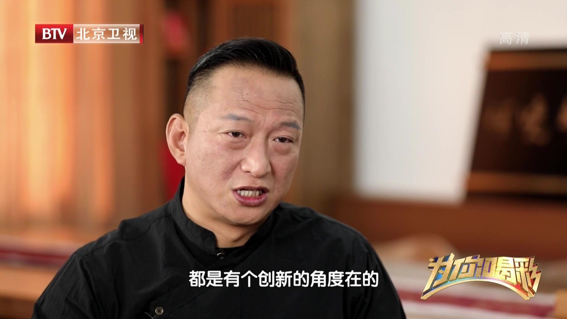 《为你喝彩》20201118国家一级导演  何晓彬
