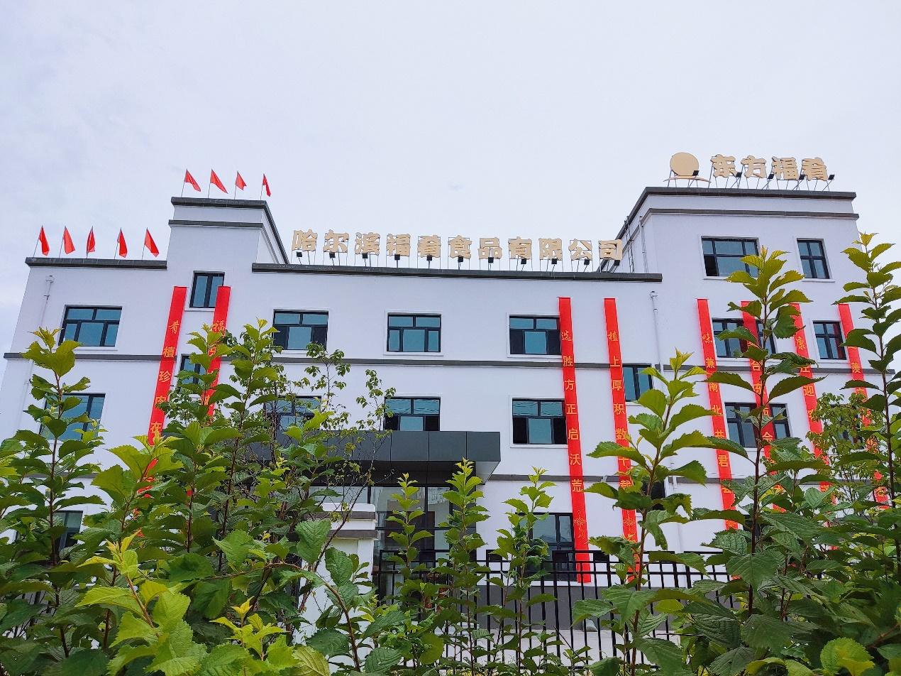 碳中和,福肴力量—— 中国首家高水分植物蛋白肉产线落成投产