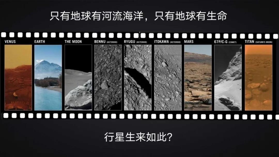 天问一号首席科学家助理魏勇教授:穿越时空 遇见火星