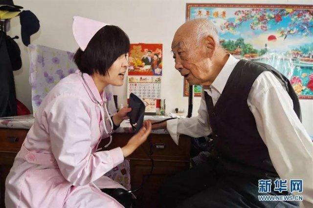 养老金制度明年大改 你的钱袋会受影响吗 - 周公乐 - xinhua8848 的博客