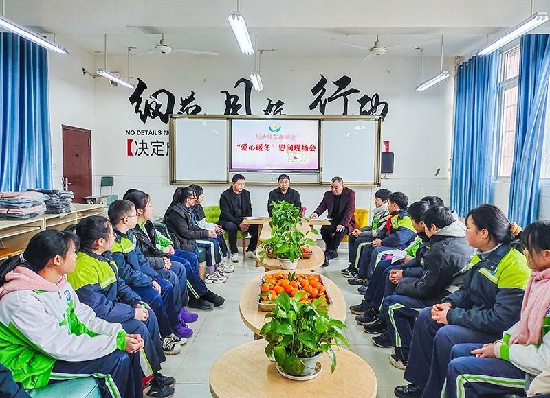 """四川岳池:东湖学校开展""""爱心暖冬""""活动"""