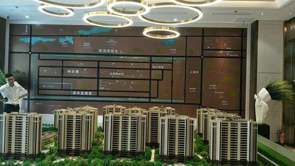 东亚沪西香颂在哪-售楼处地址-户型-电话-价格-发展-升值空间好
