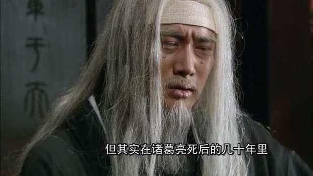 真正成就诸葛亮的并不是刘备、司马懿,而是被