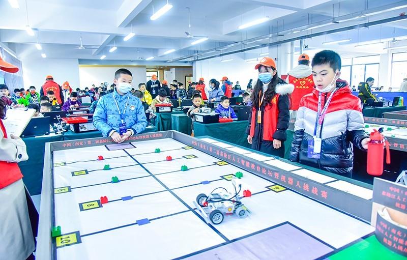 中国(南充)第二届嘉陵江人工智能教育论