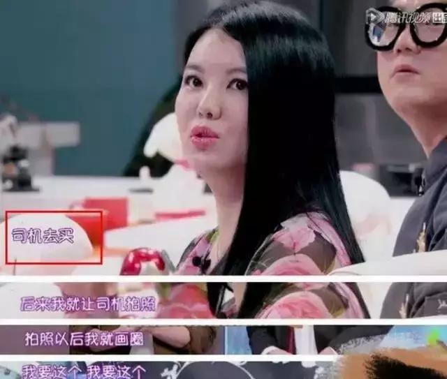别在说李湘母女土豪了,和林心如母女的奢华比,根本不值一提!