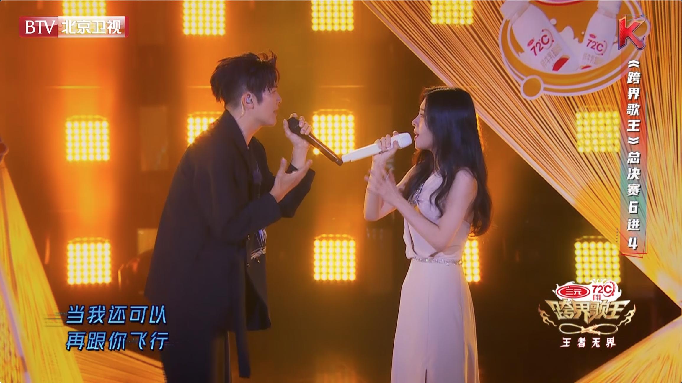 张碧晨再次来到跨界舞台,助力帮唱刘端端,共同演绎情歌《水星记》