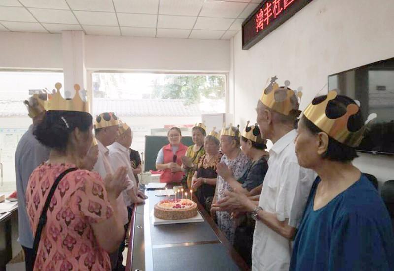 四川資陽:鴻豐社區開展8月樂齡集體生