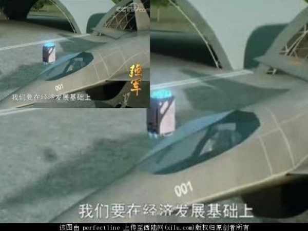 CCTV was first exposed, and another five generation of machines in China shocked the world.