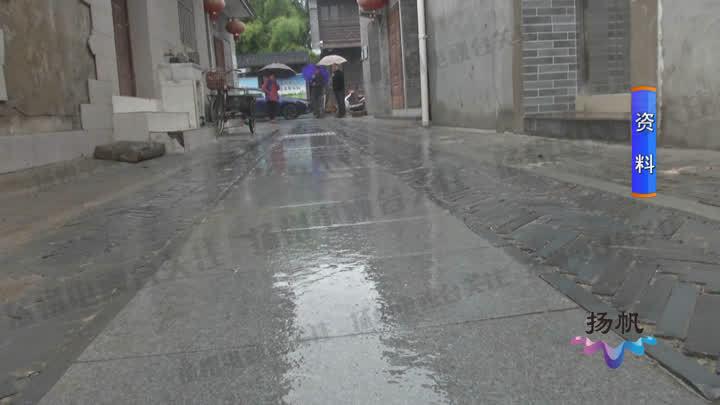 扬州老街巷 旧貌换新颜