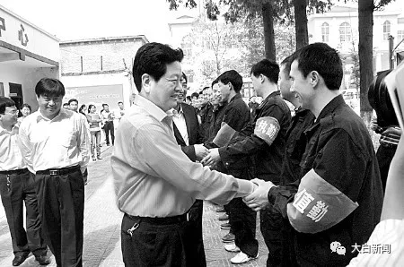 今日绵竹:河南平顶山市原政法委书记跳楼自杀_曾担任要职