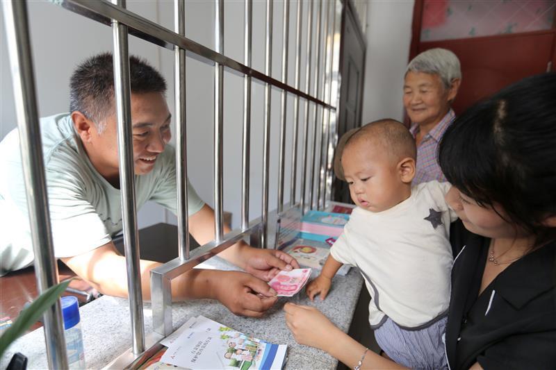 河南安阳:普惠金融编织乡村