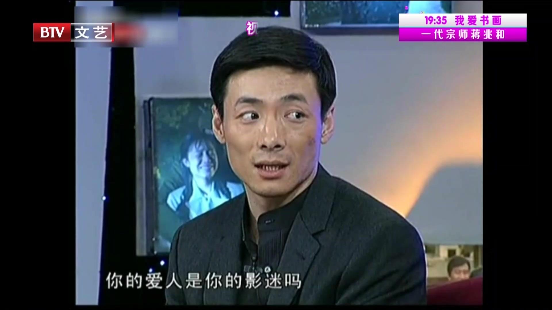 刘天池 如何评价祖峰演技?