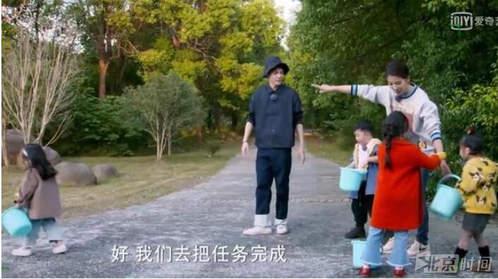终于爆发了!刘涛节目大发飙 - 陈芝麻烂谷子 - 星光灿烂