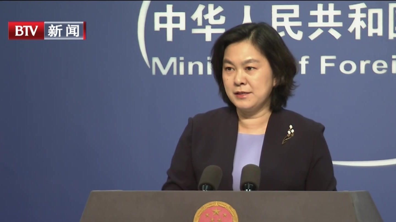 纳瓦罗称美或禁止两款中国软件  外交部:为何美国会如此脆弱