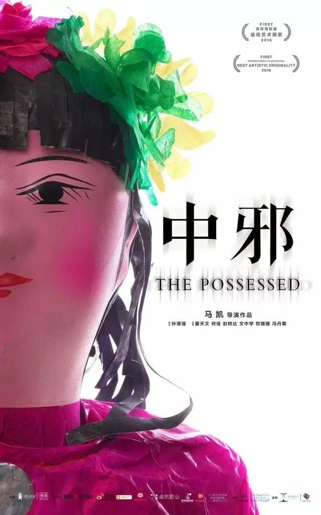 九月片单 ▏有《蜘蛛侠》《猩球崛起》等劲燃大片 也有日本唯美爱情动画